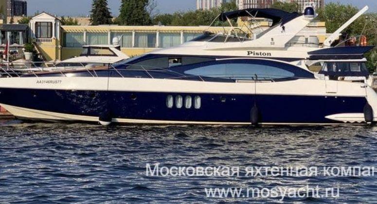 АЗИМУТ-21М, Москва