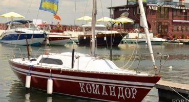 Konrad RT25, Анапа