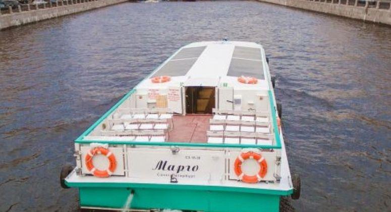 Марго, Санкт-Петербург