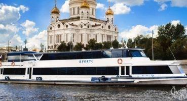 Крокус, Москва