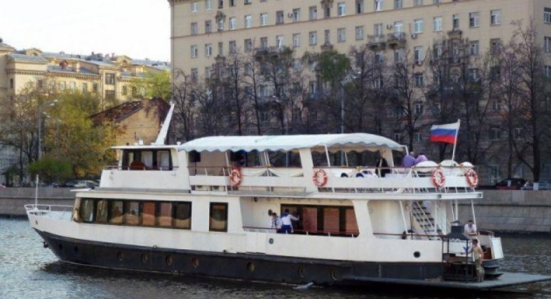 Уникум, Москва