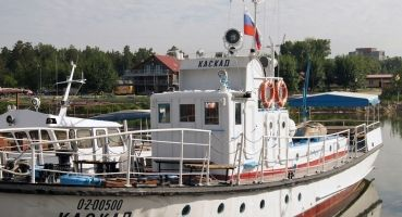 Каскад, Новосибирск