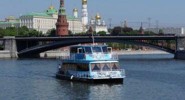 Держава, Москва