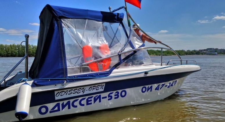 Odyssey Open, Омск