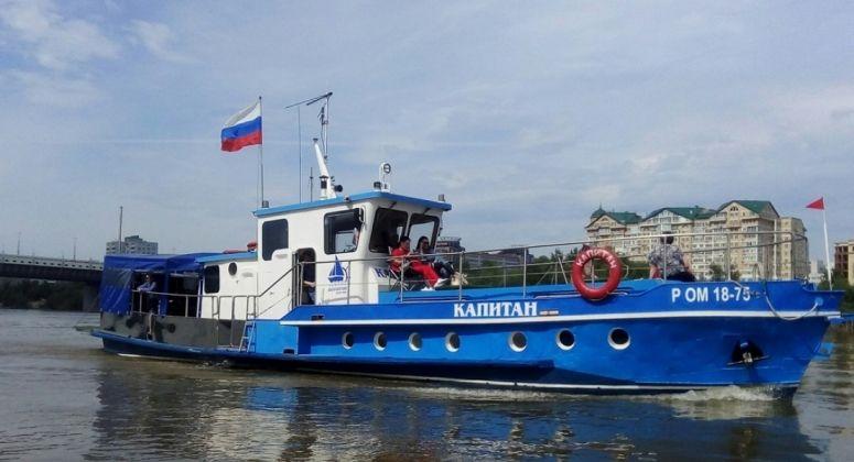Капитан, Омск