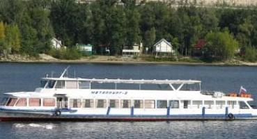 Металлург-2, Самара