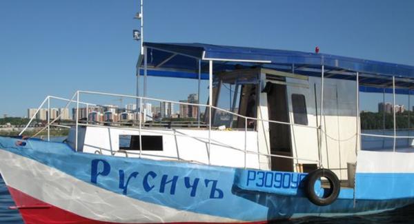 Русич, Самара