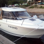 Jeanneau Merry Fisher 645, Самара