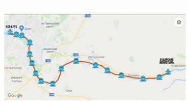 Яхт-клуб → Ачаир, Омск