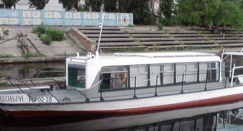 Колибри, Воронеж