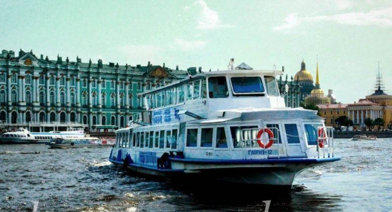Глория, Санкт-Петербург